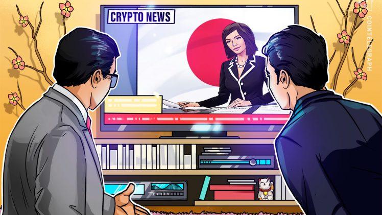 Berita Cryptocurrency Dari Jepang: 24 Mei