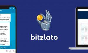 Bitzlato Mengumumkan Masuk ke Pasar Afrika