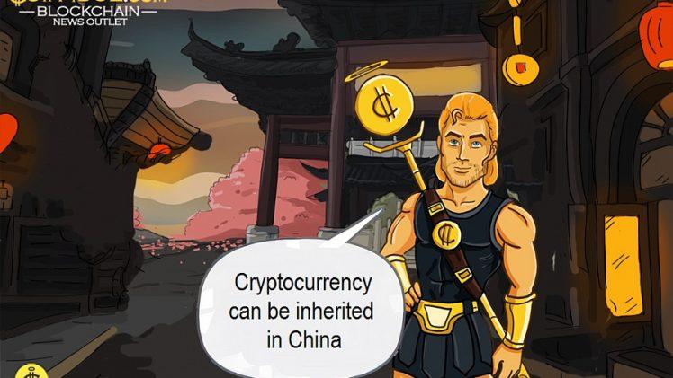 China Menambahkan Cryptocurrency ke Aset yang Dapat Diwarisi