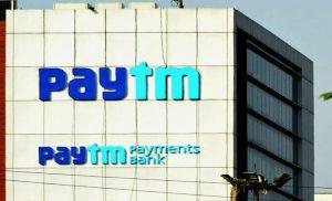 Paytm Membekukan Rekening Financial institution India yang Dicurigai Melakukan Perdagangan Cryptocurrency: Laporkan
