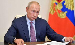 Rusia Mundur Dari Larangan Cryptocurrency Whole